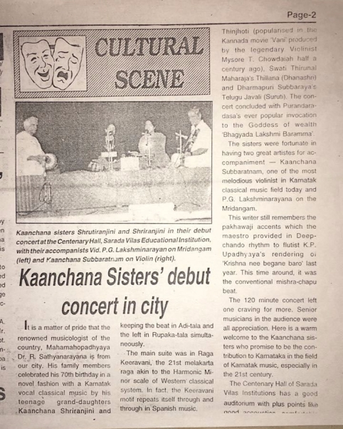 News Paper Clipping (3)